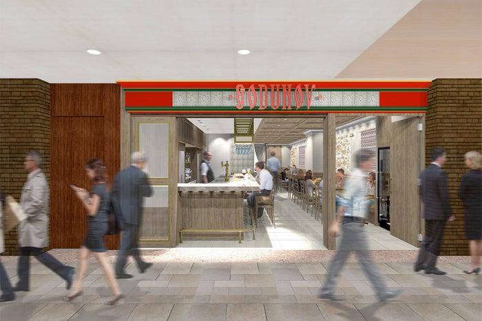 東京駅前、丸ビル5Fにニューオープンする「ゴドノフ東京 丸ビル店」/画像提供:ワールドリカーインポーターズ