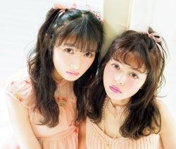 左:渡辺梨加、右:加藤ナナ(写真提供:徳間書店)