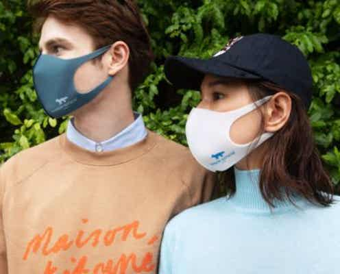 両ブランドのカルチャーを反映。「メゾン キツネ」×「ピッタ・マスク」のファッショナブルなフェイススクが誕生!