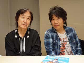 ギタリスト佐橋佳幸、妻・松たか子との秘話語る。伊藤銀次のネットラジオにゲスト出演!大滝詠一や山下達郎とのエピソードも。