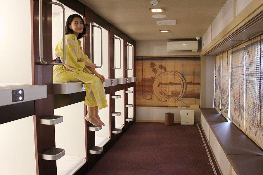 NADESHIKO HOTEL SHIBUYA ベッドルーム