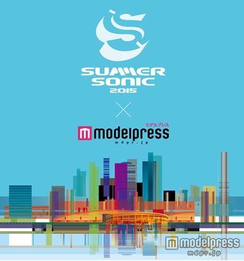 「SUMMER SONIC」×「モデルプレス」、コラボサイトがオープン【モデルプレス】