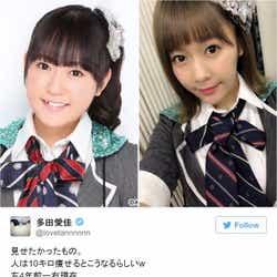 モデルプレス - HKT48多田愛佳、10キロ減量 4年前との比較画像公開