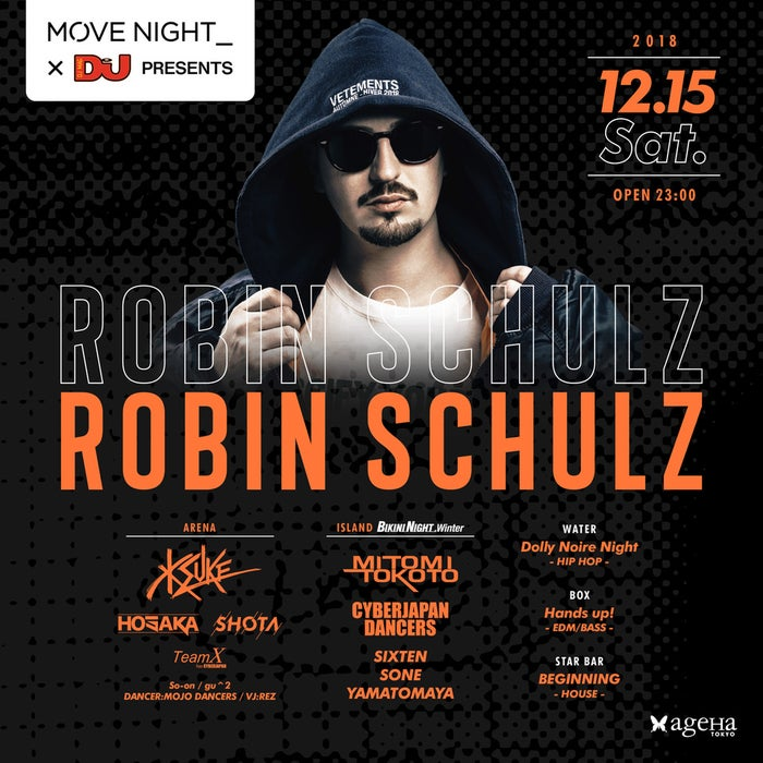 #MOVENIGHT_ feat. Robin Schulz(提供画像)