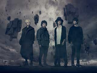 BUMP OF CHICKEN新曲「パレード」ジャケット&MVは映画監督・山崎貴×八木竜一のタッグで制作
