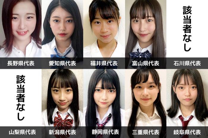 「女子高生ミスコン2020」中部エリア都道府県代表