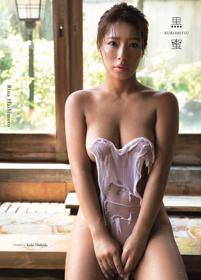 橋本梨菜写真集「黒蜜」(ワニブックス)/撮影:西田幸樹(提供写真)
