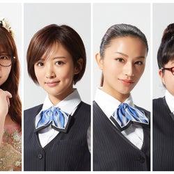"""夏菜・高橋メアリージュンらが""""ブス""""役 ドラマ「ちょうどいいブスのススメ」出演者発表"""