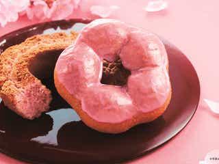 ミスド、春を感じる「桜の花ドーナツ」「桜ファッション」全6種登場