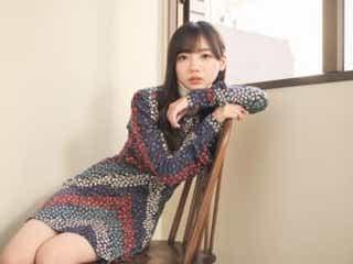 日向坂46・齊藤京子、初ソロ写真集で「恥ずかしそうな顔、大人っぽい顔を見せられた」