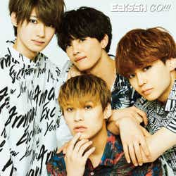 EBiSSH 3rd Single「GO!!!」TYPE-B(8月22日発売)(写真提供:SDR)