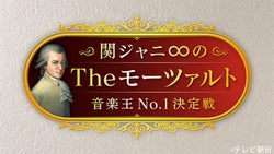 平野綾、絶対女王・新妻聖子にNY仕込みのボイトレ美声で挑む