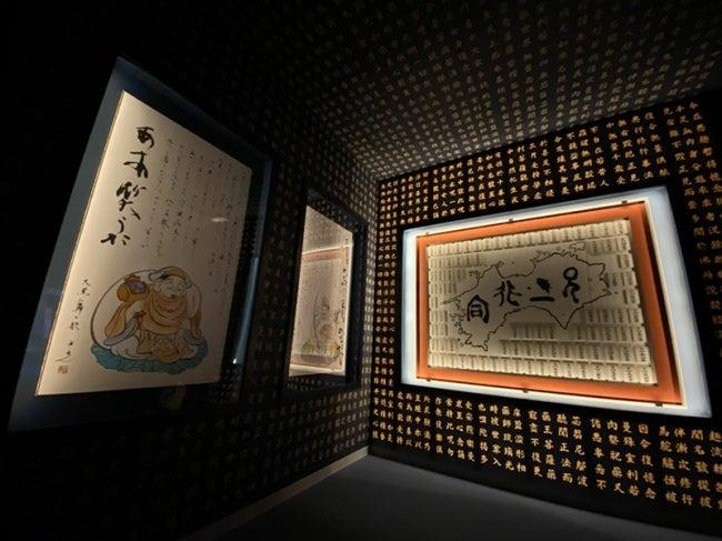 画像提供:四国水族館開発