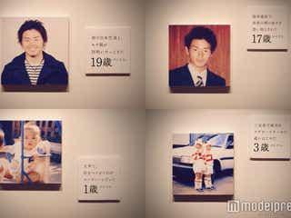 """ラグビー五郎丸歩選手、30年間""""変わらないもの""""とは?プライベート写真を一挙公開"""