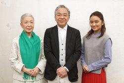 岡田結実、初主演ドラマ完走で涙 原作者から太鼓判も<静おばあちゃんにおまかせ>
