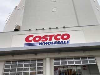《コストコ》これは買い♡オーガニック100%のルイボスティーが飲みやすくて美味しい!
