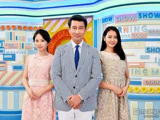 長澤まさみ、女子アナに初挑戦 中井貴一と情報番組で初共演