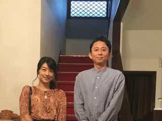 フジ生野陽子アナ、復帰後初仕事「有吉くんの正直さんぽ」7ヶ月ぶり出演