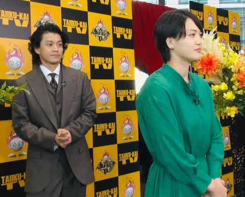 『炎の体育会TVSP』五輪柔道女子の新井千鶴が出演 大好きな小栗旬に会い…