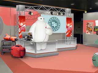 TDL「ベイマックス」イベント、時期変更で2021年1月開催へ 体験型コンテンツやグッズ&メニュー登場