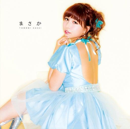 河西智美「まさか」タイプC(12月26日発売)
