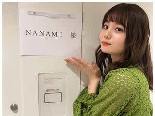 堀北真希さんの妹・NANAMI、テレビ初出演に「最強の遺伝子」「美人姉妹」と反響