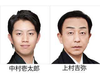 今井翼、舞台復帰へ 片岡愛之助らと歌舞伎「NOBUNAGA」で共演
