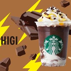 TOCHIGI「栃木 らいさま パチパチ チョコレート フラペチーノ」/画像提供:スターバックス コーヒー ジャパン