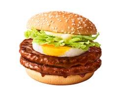 マクドナルド「てりてりたま」史上初てりやきパティ2倍のボリューム満点バーガー