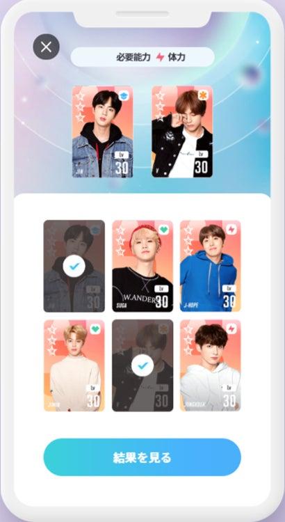 各メンバーのカードを収集してクリアを目指す