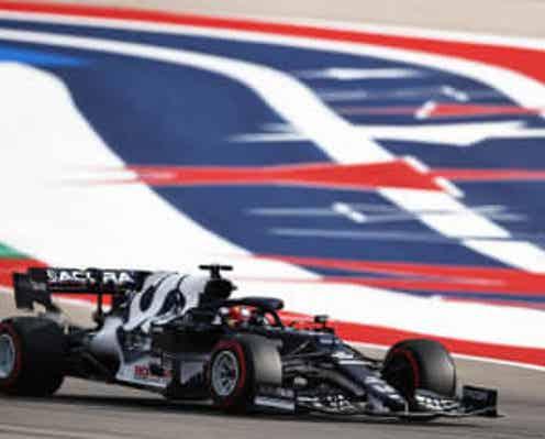 角田は10番手、F1米GP予選 フェルスタッペンがPP