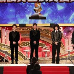 菅田将暉、撮休日の小松菜奈に驚き「初めて見ました」<第44回日本アカデミー賞>