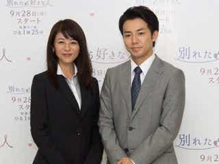 白石美帆、キスシーンに執着する役者・ピース綾部を暴露