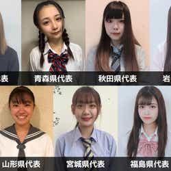 「女子高生ミスコン2019」北海道・東北エリア都道府県代表