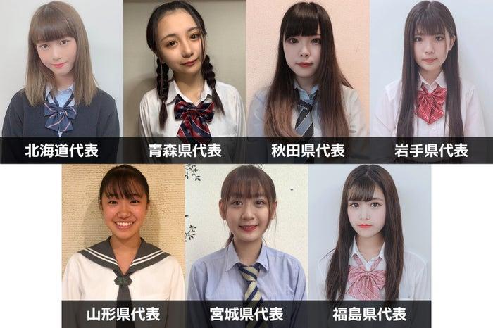 「女子高生ミスコン2019」北海道・東北エリアの代表者が決定