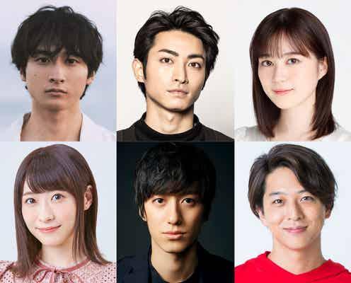 小関裕太・木村達成・生田絵梨花ら再集結 ミュージカル「四月は君の嘘」約2年越し上演へ