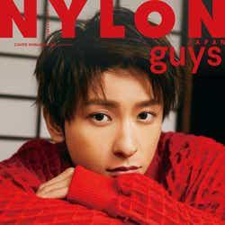 「NYLON JAPAN」2019年2月号(12月27日発売、カエルム)NYLON guys 表紙:與真司郎(画像提供:カエルム)
