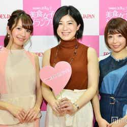 美食女子メンバーの(左から)豊島沙耶加、荒木佳穂、三好ユウ(C)モデルプレス