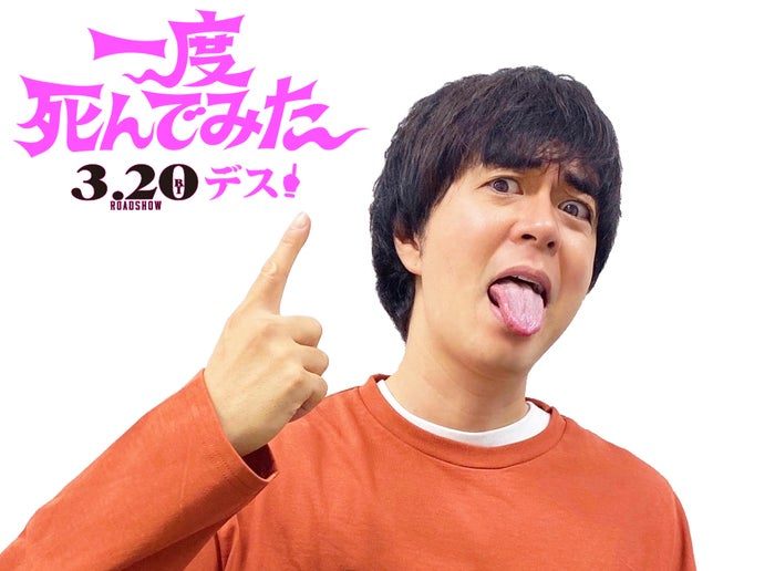 ヒャダイン(C)2020 松竹 フジテレビジョン