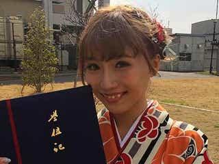 モデル鎌田安里紗、慶應義塾大学を卒業 大学院進学に向けて意気込み