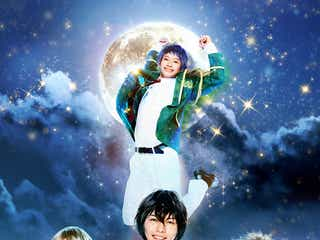 「キンプリ」舞台化決定 橋本祥平、小南光司らキャスト発表&コメント到着<KING OF PRISM-Over the Sunshine!->