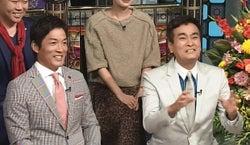 長嶋一茂、石原良純/14日放送「踊る!さんま御殿!!」より(C)日本テレビ