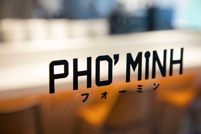 PHO'MINH下北沢店/画像提供:阿部幸製菓