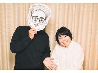 ニッチェ近藤くみこ、結婚を報告 「さんまのお笑い向上委員会」プロデューサーと