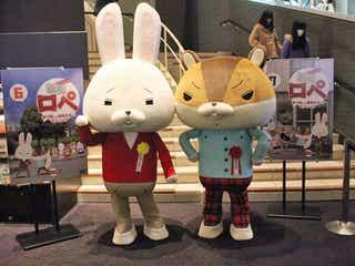 紙兎ロペ&アキラ先輩、劇場キャラバンでファンと交流