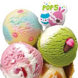 ポップ5(ファイブ)/画像提供:B-R サーティワン アイスクリーム