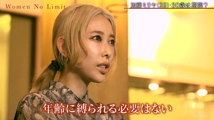 加藤ミリヤ (C)AbemaTV