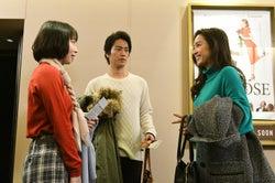 吉岡里帆、桐谷健太、中村アン/「きみが心に棲みついた」第5話より(C)TBS