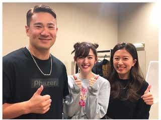 里田まい&田中将大、鈴木愛理ライブに夫婦で参戦 3ショットに反響