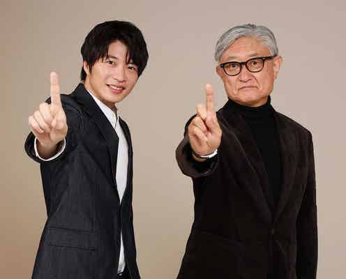 田中圭、破天荒なダークヒーローに 堤幸彦監督と主演ドラマで初タッグ<死神さん>